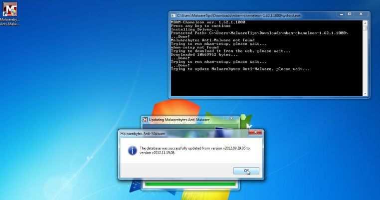 Malwarebytes Chameleon обновляет свою базу данных