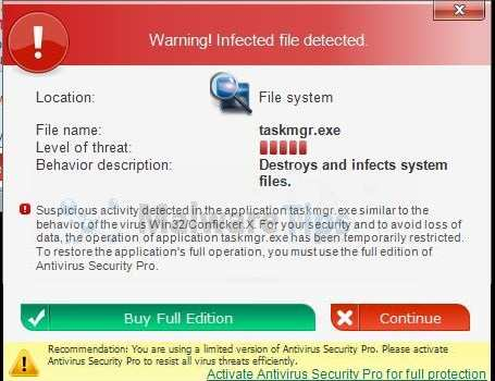 [Изображение: предупреждение Antivirus Security Pro]